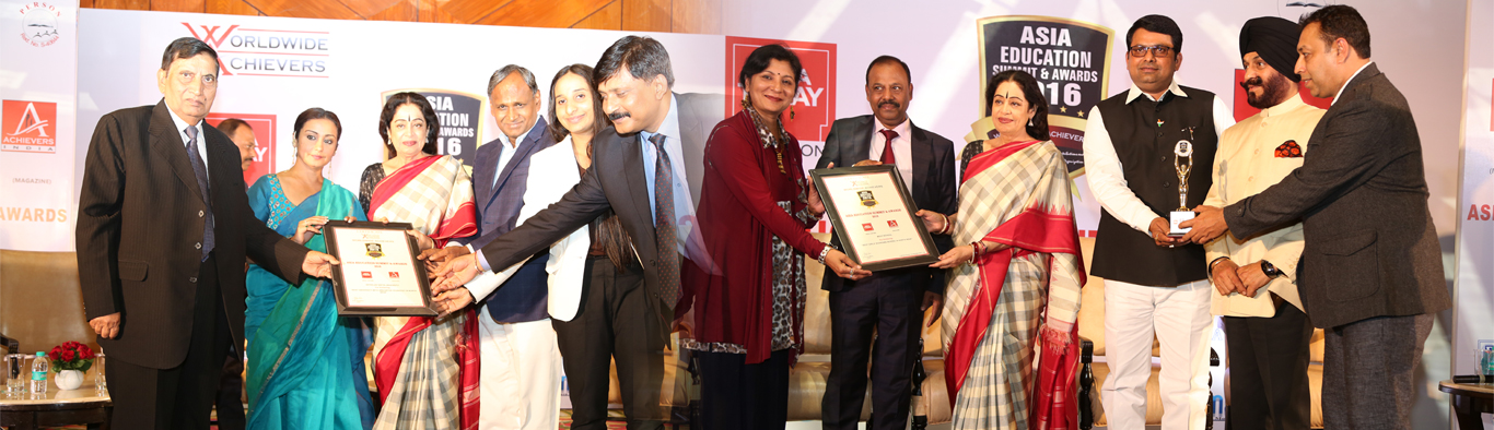 Asia Education Award