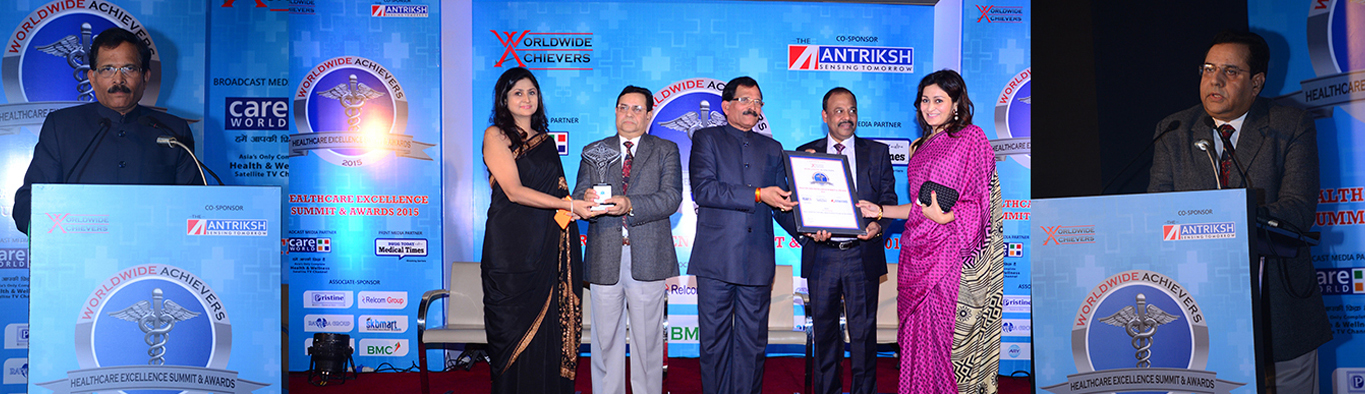 World Healthcare Award
