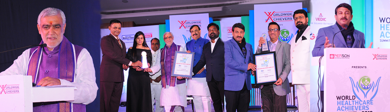 World Health Care Achievers Award